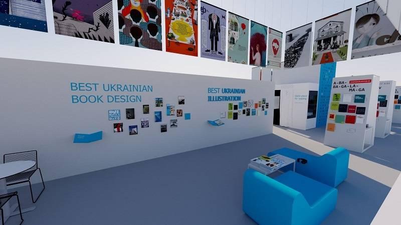 Учасниками українського національного стенду у Франкфурті будуть 16 видавців 09.08.2018