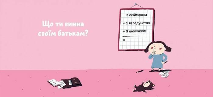 фото - filosofski-knizhki-dlya-ditey2