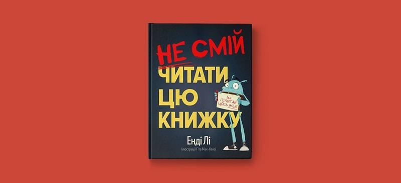 фото - knizhki-kartinki-dlya-chitannya-vgolos-iz-naymolodshim3
