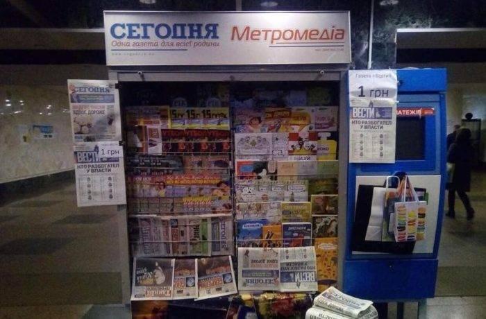 фото - metro-media
