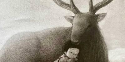 """Тихая книга """"The Only Child"""""""